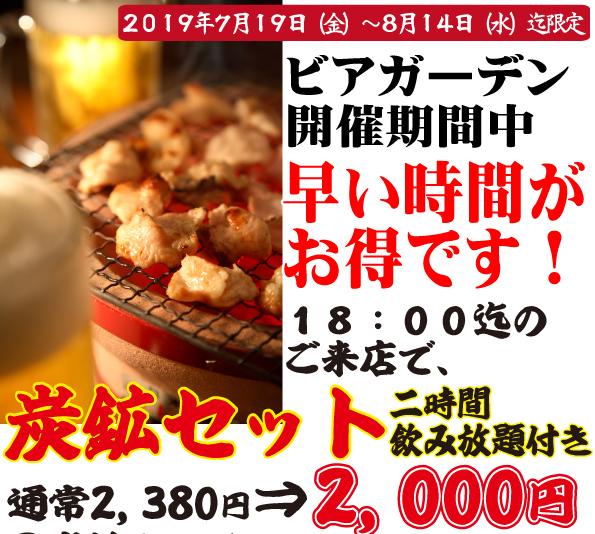 ファイル 1009-1.jpg