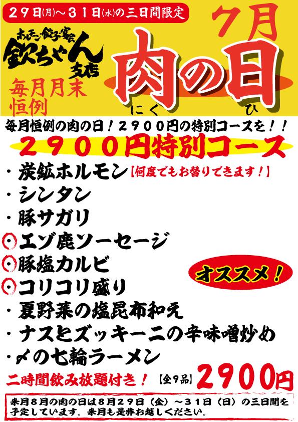 ファイル 1018-1.jpg