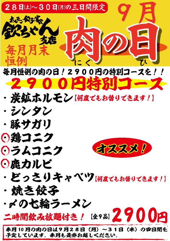 ファイル 1067-1.jpeg