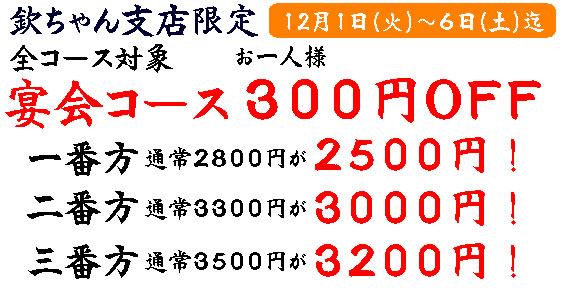 ファイル 240-1.jpg