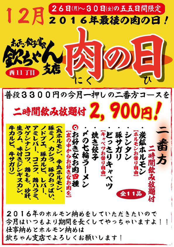 ファイル 396-1.jpeg