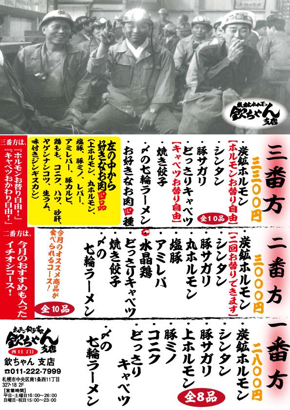 ファイル 469-2.jpg