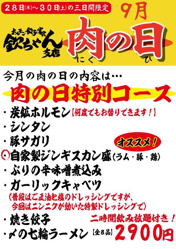 ファイル 500-1.jpg