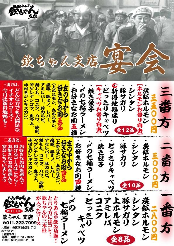 ファイル 501-1.jpg