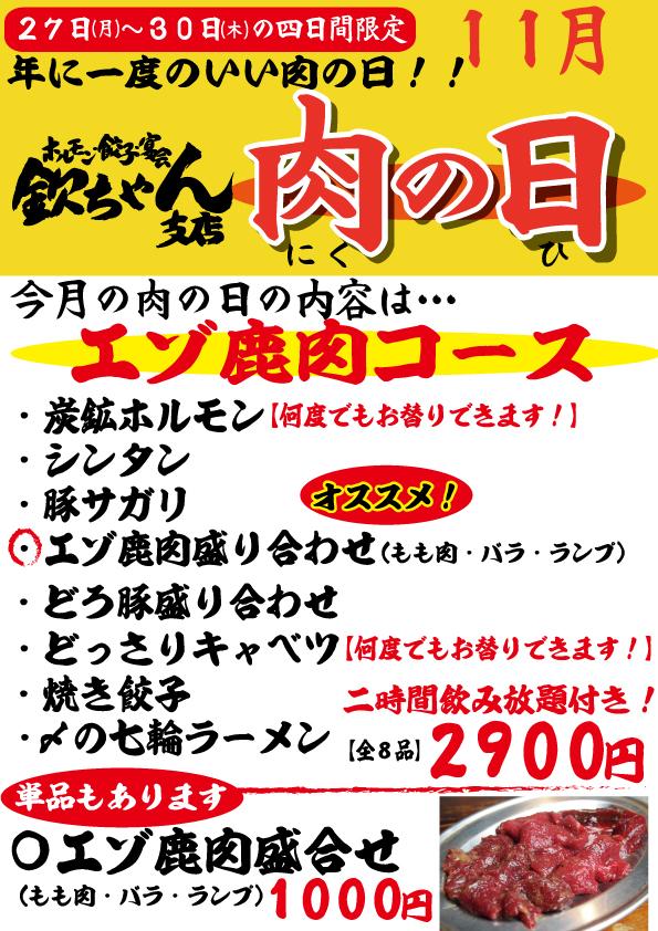 ファイル 530-1.jpg