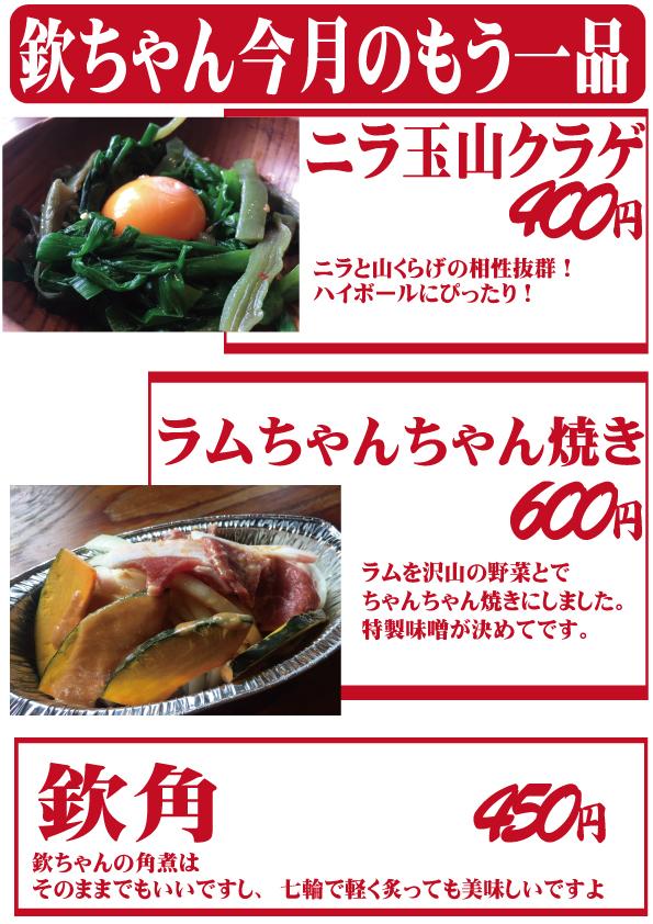ファイル 551-1.jpg