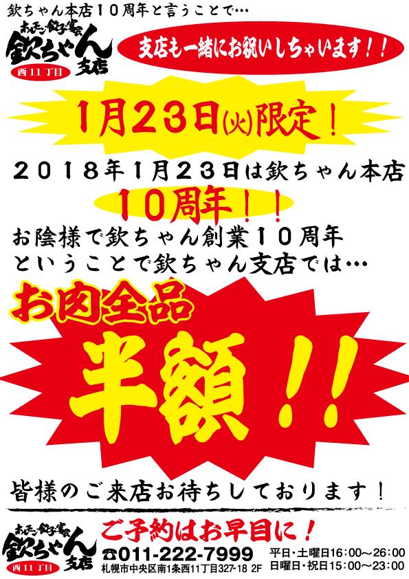 ファイル 557-1.jpg