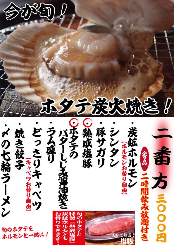ファイル 570-1.jpg