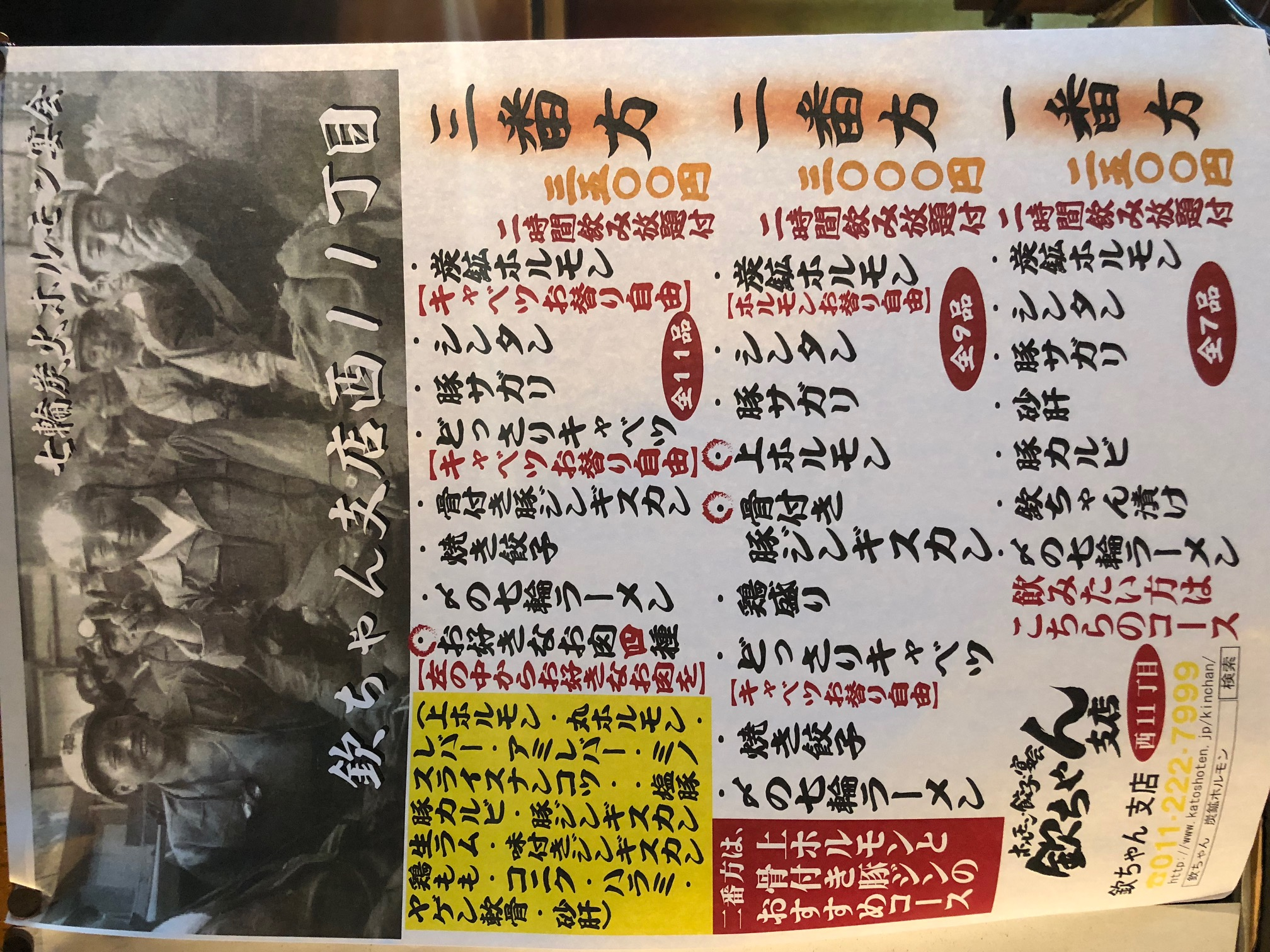 ファイル 634-1.jpeg