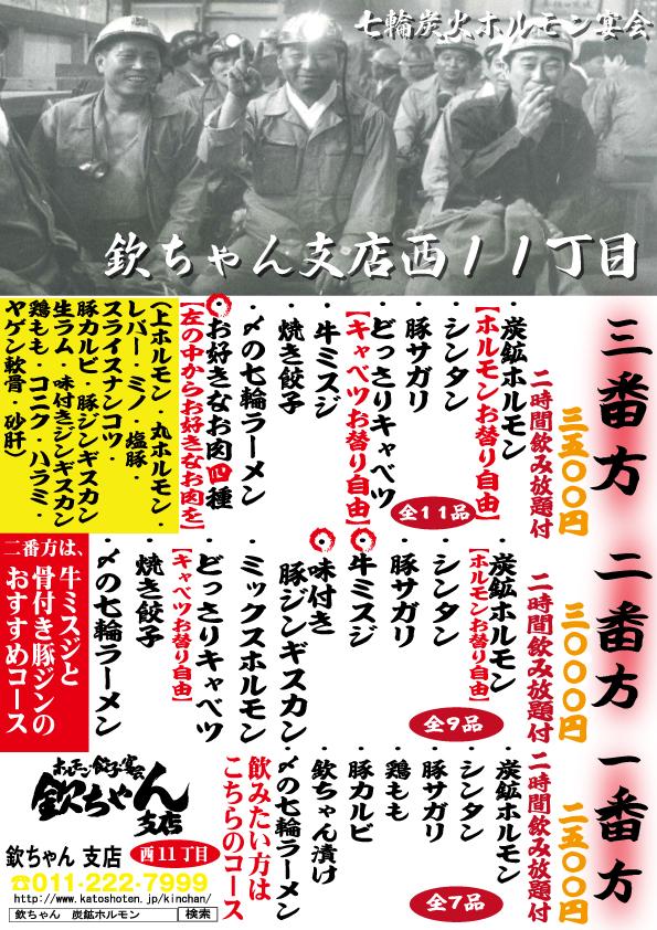 ファイル 659-1.jpg