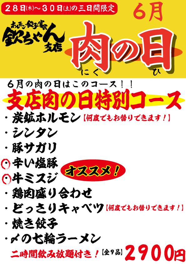 ファイル 683-1.jpg
