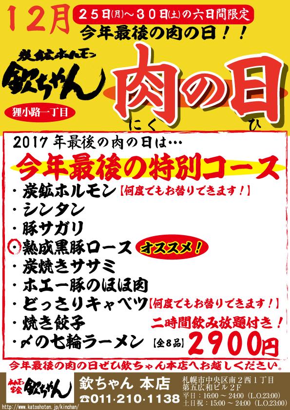 ファイル 109-1.jpg