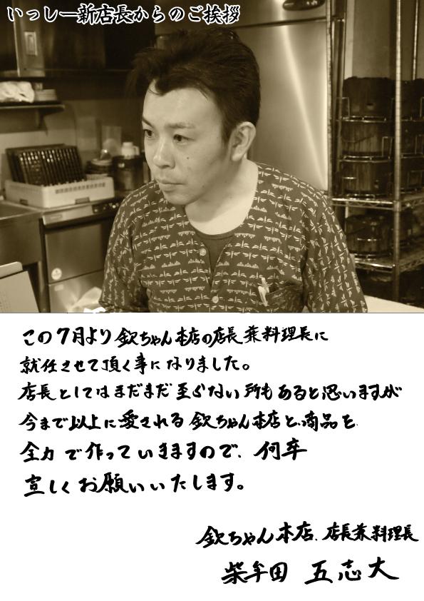 ファイル 200-2.jpeg